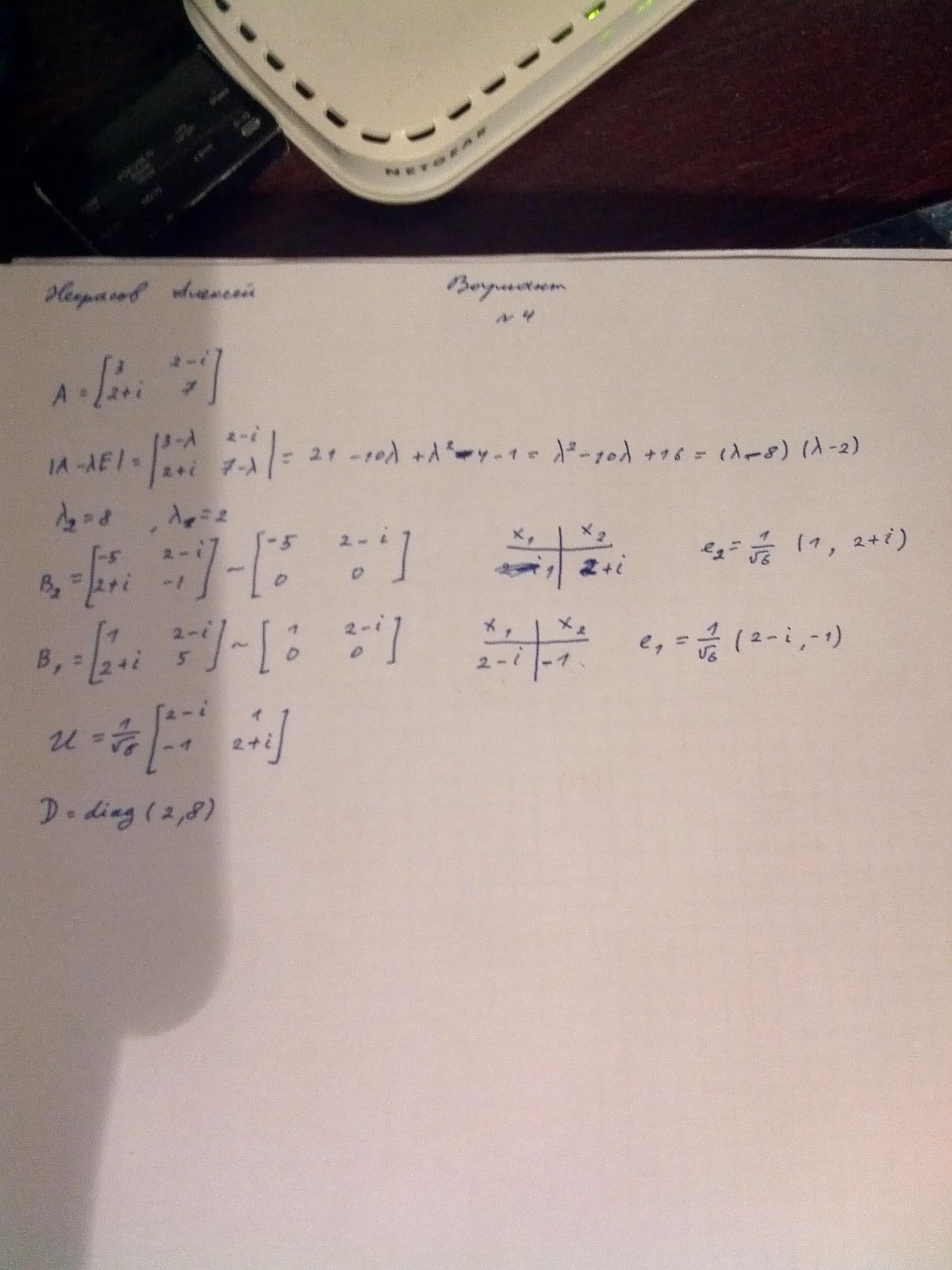 index of n курс Линал Контрольные контрольная семестр линал